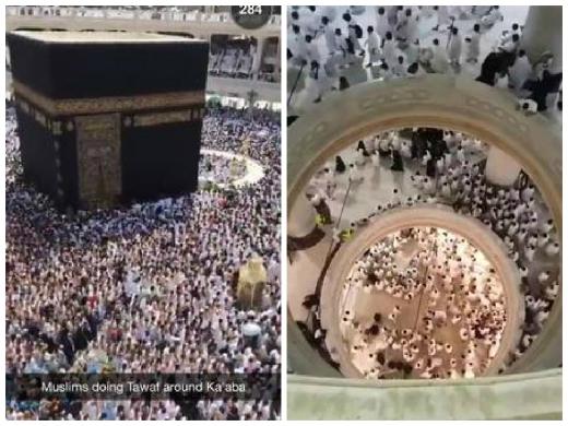 Mecca Collage
