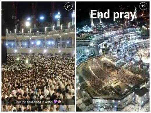 Mecca Collage 2